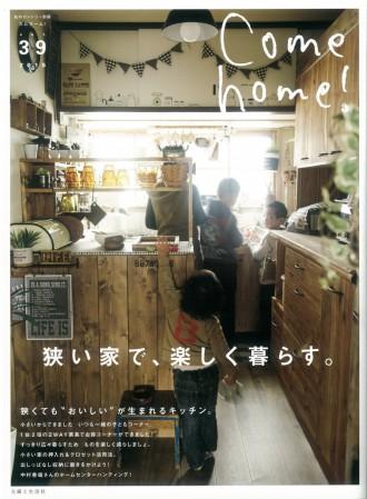 2.20_comhome_hyoushi