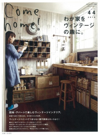 5.20_Comehome