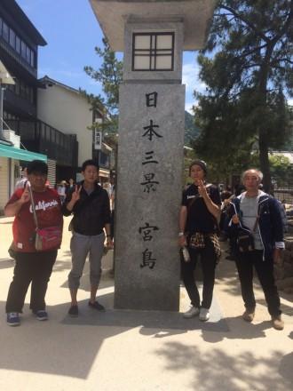 GW旅行~宮島に行ってきました!