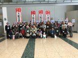 「住まいの耐震博覧会2019」in東京ビッグサイト